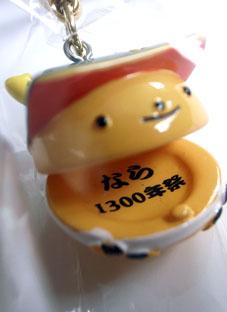 2010320東大寺マント君1