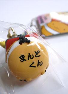 2010320東大寺マント君2