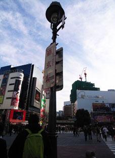 元旦渋谷の朝