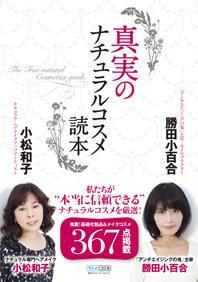 72_cover_obi.jpg