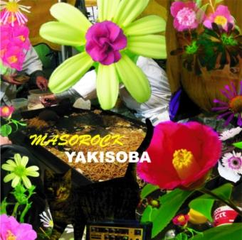 05-maso-yakisoba-jake-1.jpg