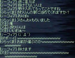 fmiki3.jpg