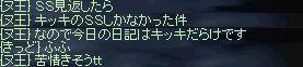 howabi.jpg
