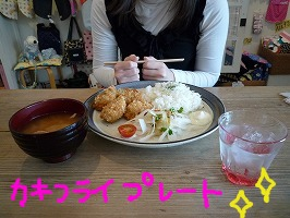 cafeにて⑤