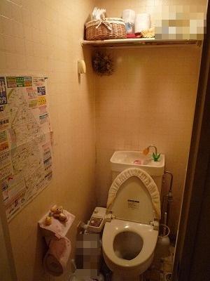 ⑨旧トイレ