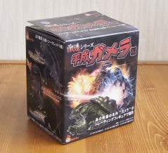 『激造シリーズ 平成ガメラ編』単品箱:1