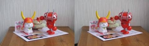 ソフビのひこにゃん、トヨッキー他(3D)