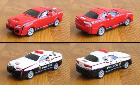 VS01 マツダ RX-8~パトカー