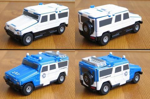 VS06 トヨタ メガクルーザー~JAF車両