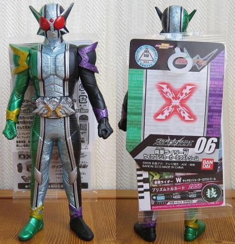 06 仮面ライダーW サイクロンジョーカーエクストリーム