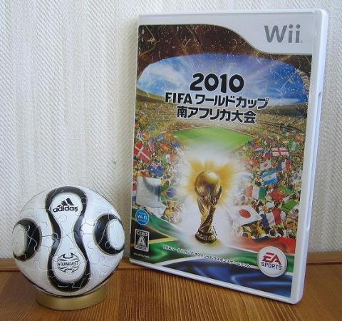 『2010 FIFA ワールドカップ 南アフリカ大会(エレクトロニック・アーツ)』
