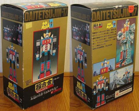 パッケージ表裏:GA-81 大鉄人17(1984年再販版)