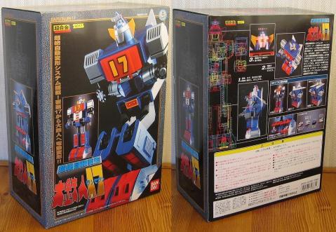 GD-17 超絶自動変形 大鉄人17(1999年発売)
