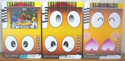 付属カード & 購入者特典カードもどき