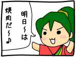 churu-mika1.jpg
