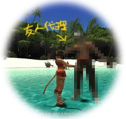 浜辺のカップル?