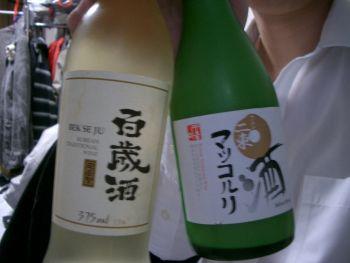 百歳酒と二東マッコリ