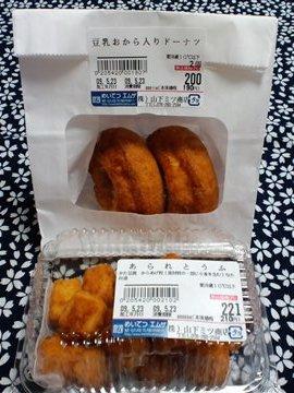 山下ミツ商店