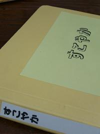 P1040061.jpg