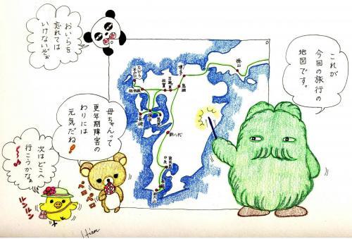 九州・地図