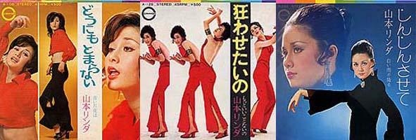 山本リンダ1972