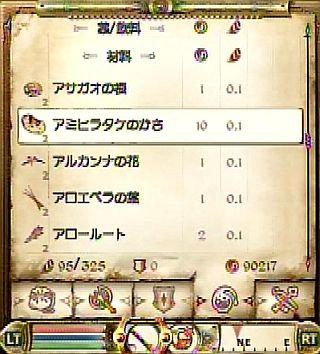 Ingredients_01.jpg
