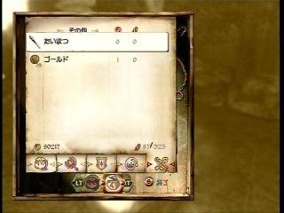NPC_Engorm_08.jpg