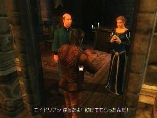 Quest_SkingradRecommendation_02.jpg