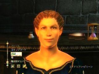 Quest_SkingradRecommendation_04.jpg