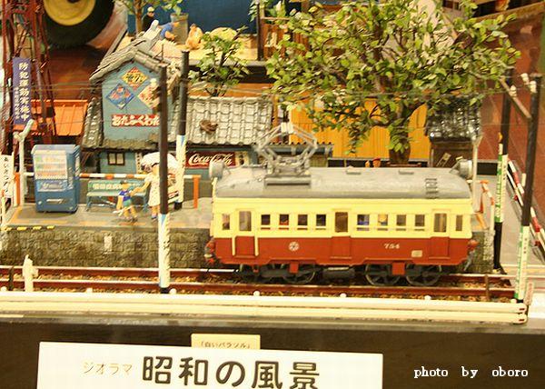 2008 8月15日 昭和の町 2