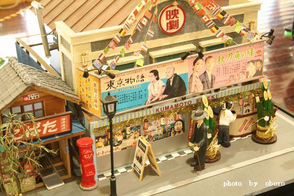 2008 8月15日 昭和の町 3