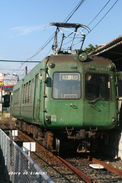 2008 9月20日 電鉄 005 2