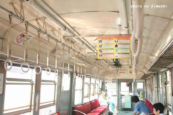 2008 9月20日 電鉄 004