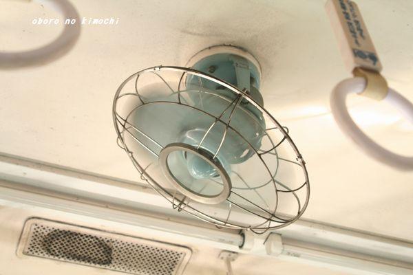 2008 9月20日 電鉄 008