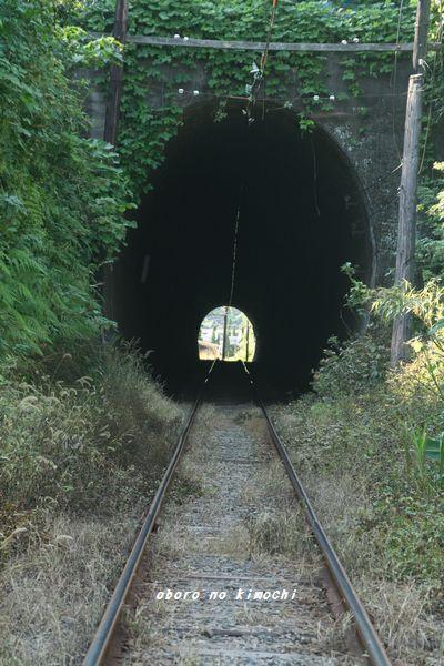 2008 9月20日 電鉄 027
