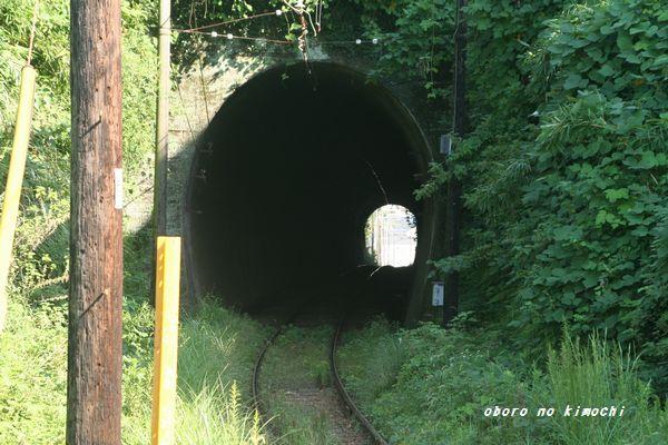 2008 9月20日 電鉄 037