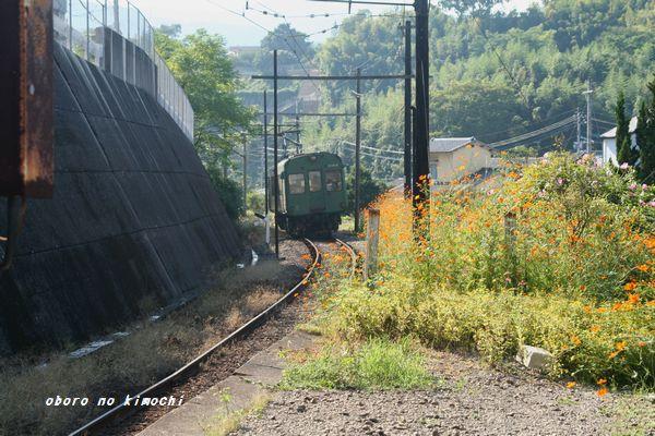 2008 9月20日 電鉄 052