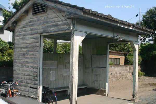 2008 9月20日 電鉄 017