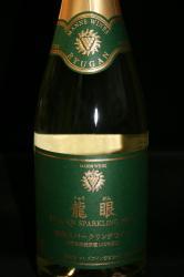 081231ワイン(5)85