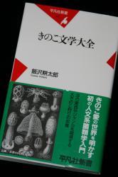 090118本 (4)80