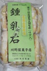 090124小平のお菓子 (2)75