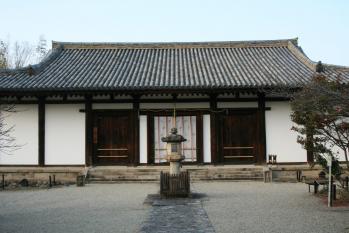 090226新薬師寺 (2)65