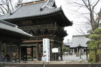 090308ばんな寺 (2)50