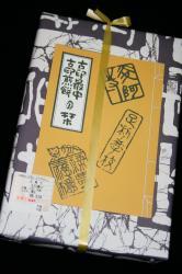 090308お菓子 (6)75