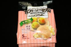 090412お菓子 (3)70