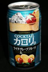 090516お酒 (10)75