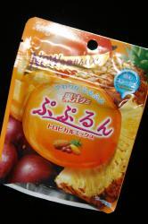 090516お菓子 (9)65