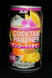 090516お酒 (8)75