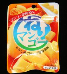 090516お菓子 (14)c