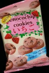 090516お菓子 (6)75